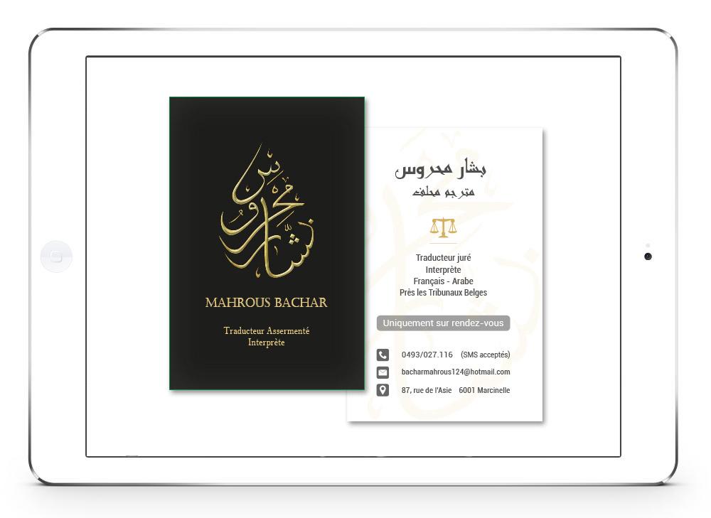 #design htagdesign carte de visite bachar mahrous logo
